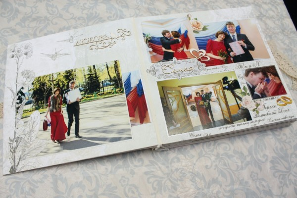 Креативная среда - свадебный альбом Юлии