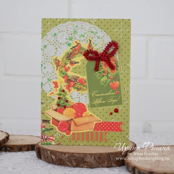"""""""Новогоднее трио"""" - Новогодняя открытка 1"""