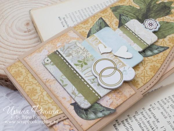 Денежный конверт - свадьба - ручная работа