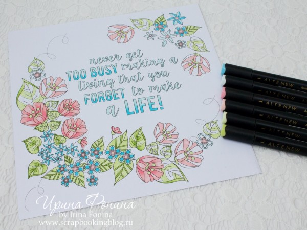 Altenew Artist Markers coloring Kaisercolor book - quotes