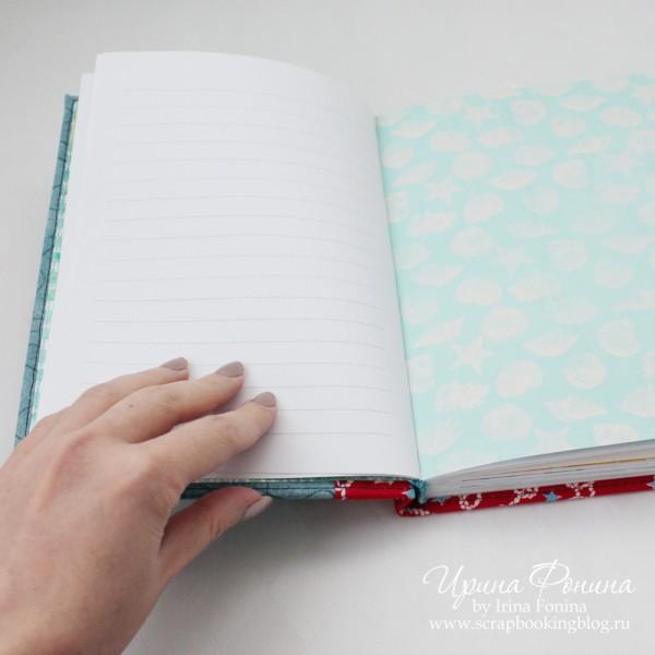 Travel book - блокнот путешественника - листы для записей