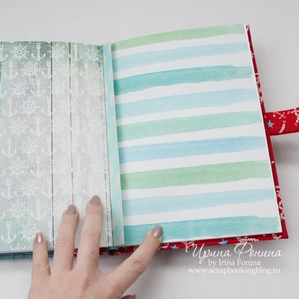 Travel book - блокнот путешественника - листы для фото