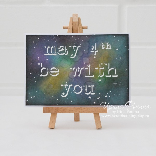 Card - May 4th be with you