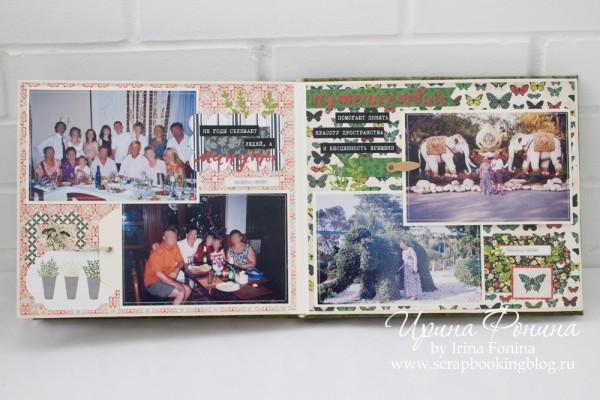 Семейный альбом, подарок маме - не годы сближают людей