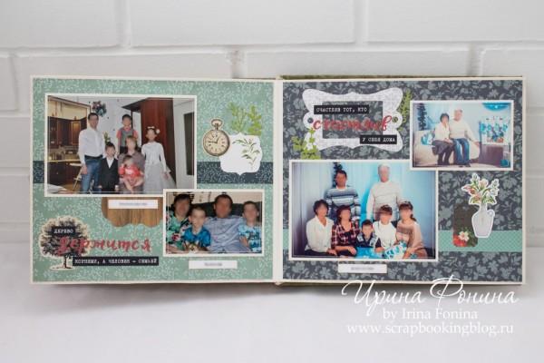 Семейный альбом, подарок маме - счастлив тот, кто счастлив у себя дома