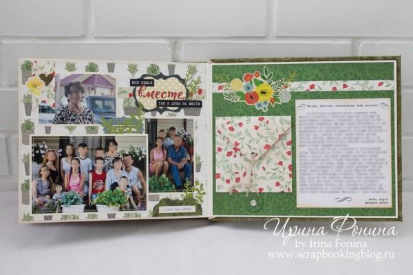 Семейный альбом, подарок маме - вся семья вместе, так и душа на месте