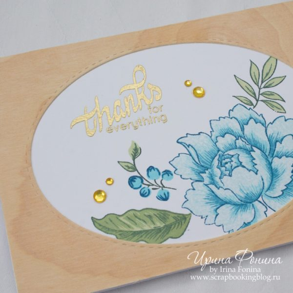 Altenew - Peony Bouquet - Wood Card - Embossing