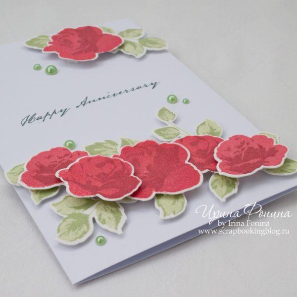 Altenew Vintage Roses Card - Die Cuts