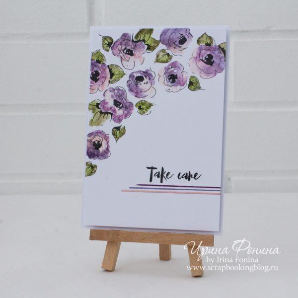 Altenew - Watercolor Card - 1