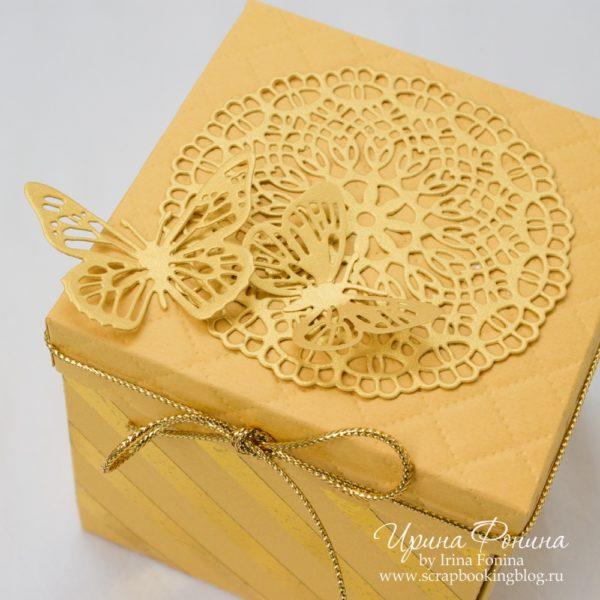 Золотая коробочка - 2