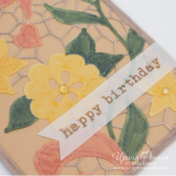 Altenew - Marker Techniques Card - 2