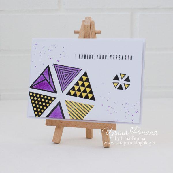 Altenew - Sprays Coloring Card - 1