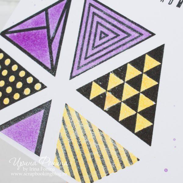 Altenew - Sprays Coloring Card - 2