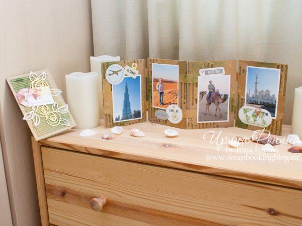 Photo display - Altenew project - 1