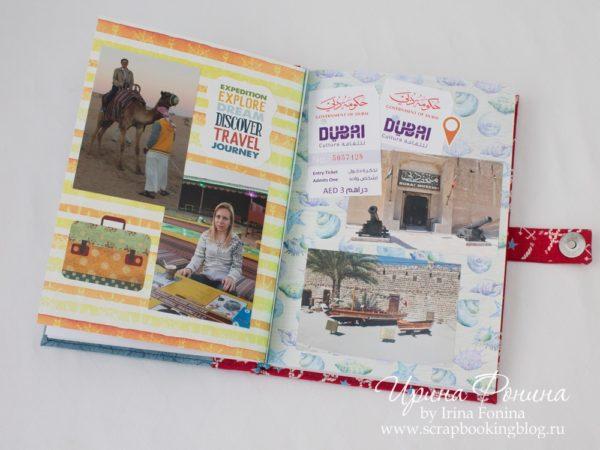 Travel book - Dubai 2018 - 06