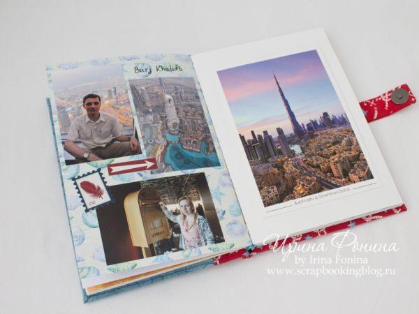 Travel book - Dubai 2018 - 07