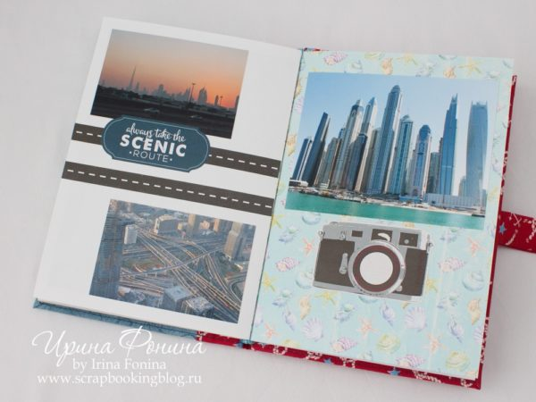 Travel book - Dubai 2018 - 09