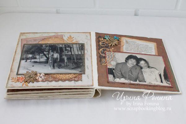 """Скрапбукинг - альбом """"30 лет и 3 года"""" - подарок родителям"""