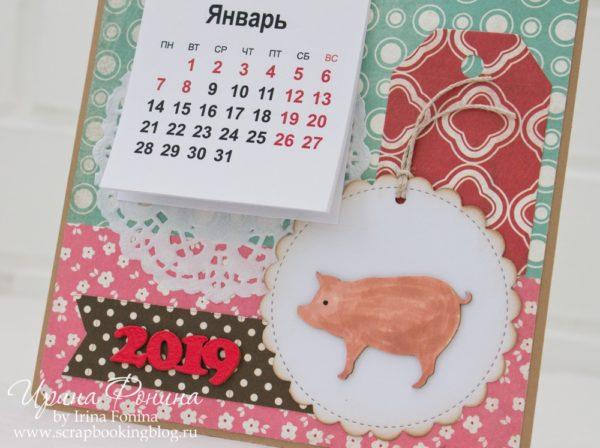 Настольный календарь на 2019 год со свиньей - 03