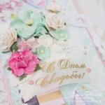 Свадебная открытка-конверт в коробочке - 2