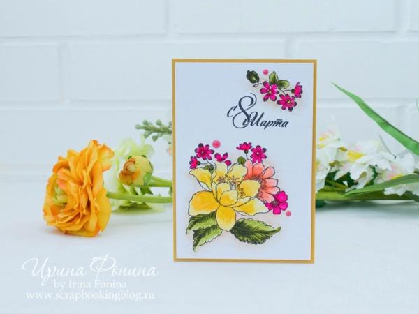 Открытка с 8 марта: яркие цветы