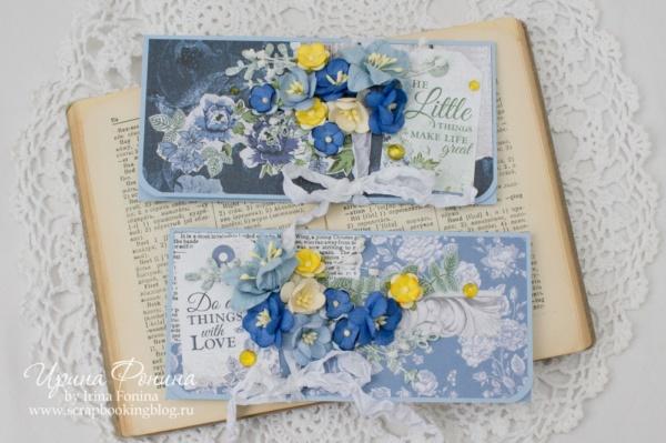 Подарочные конверты в синих тонах - 01