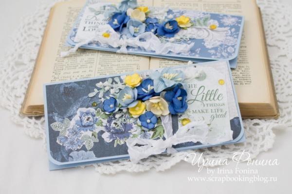 Подарочные конверты в синих тонах - 02