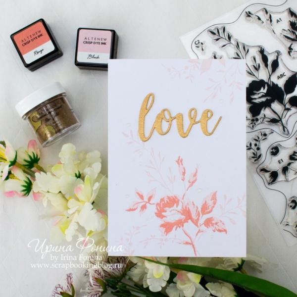 Card - Altenew - Dainty Bouquet - 03