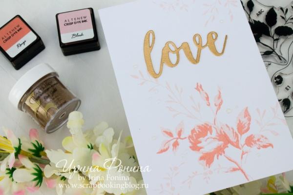Card - Altenew - Dainty Bouquet - 04