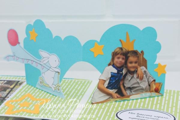 Скрапбукинг - Альбом для мальчика - Лучшему другу - 03