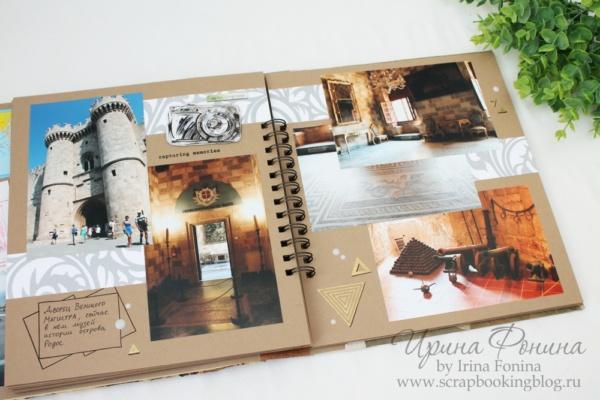 Фотоальбом о путешествии - Родос - 08