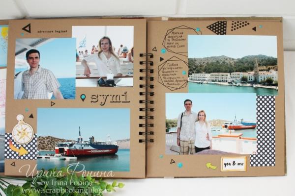 Фотоальбом о путешествии - Родос - 10