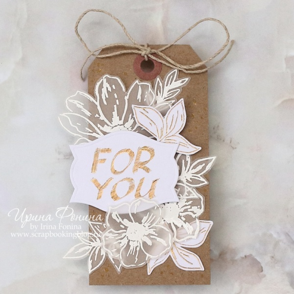 Tag For You - Foil Quill - Altenew - Embossing Powder