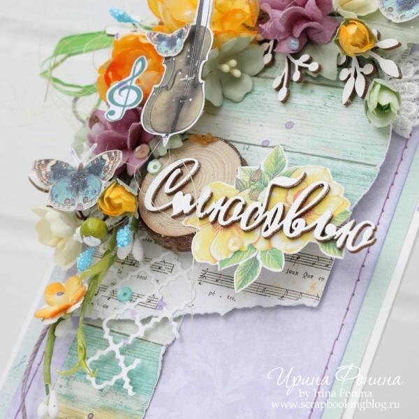 """Открытка весенняя """"С любовью"""" - 2"""