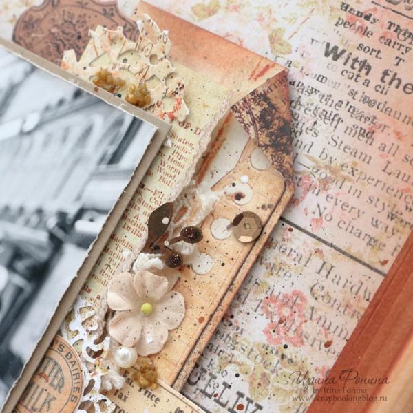 "Скрап страница в рамке ""Dream"" - 4"