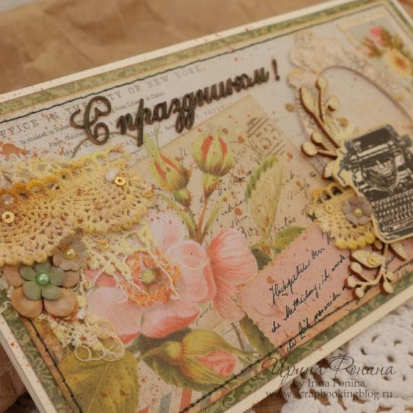 Винтажный конверт С праздником - 3