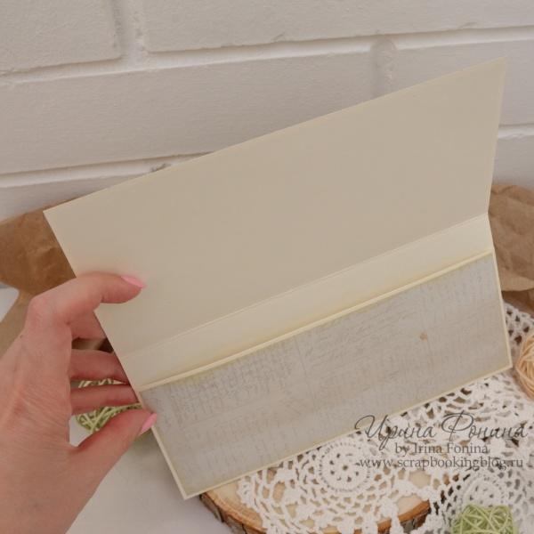 Винтажный конверт С праздником - 4